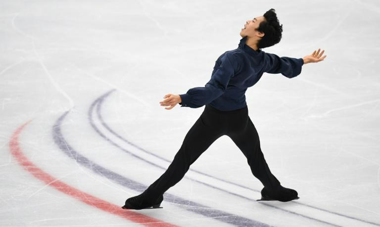 Nathan Chen of the US competes during the senior men's short programme at the ISU Grand Prix Rostelecom Cup in
