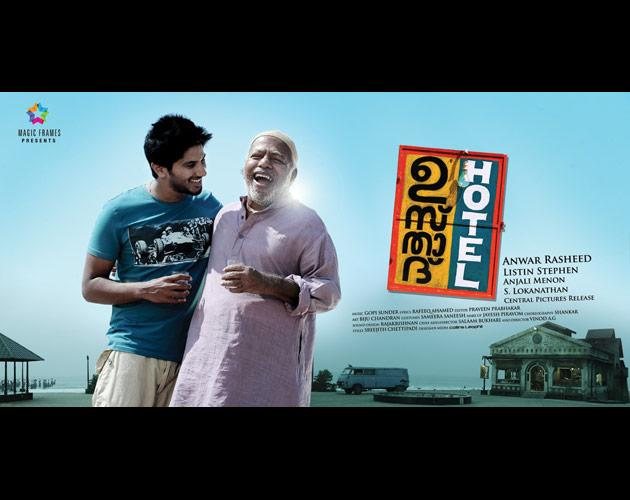 Best Popular Film for providing wholesome entertainment has been shared by  Ustad Hotel and Vicky Donor