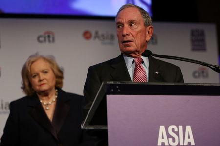 FILE PHOTO: Former Mayor of New York City Bloomberg gives a speech during the 2017 Asia Game Changer Awards and Gala Dinner in New York