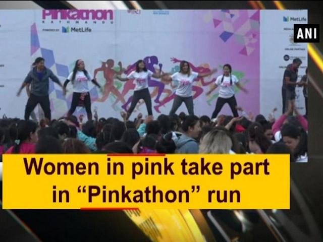 Around 5,000 women from various walks of life came together to participate in 'Pinkathon' that was held in Nepal's capital Kathmandu on Saturday. The Pinkathon, organised to raise awareness about breast cancer, comprised of 21-kilometre-long half-marathon including 10-kilometre, 5-kilometre and 3-kilometre categories. 'Pinkathon,' which started in India, came to Nepal last year. The event saw the marathon venue flooded with participants wearing pink t-shirts to spread messages of change and healthier lifestyle. The initiative was established by Supermodel, Actor and fitness freak Milind Soman. 'Pinkathon' was developed to spread awareness on the importance of an active lifestyle among womenfolk and health issues that put their lives at risk. The event, which is held annually in 8 Indian cities, has set its footstep in Nepal too. Soman believes it will strengthen ties between the two neighbouring nations.