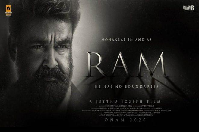 Mohanlal, Trisha, Jeethu Joseph, Drishyam, mohanlal movies, pranav mohanlal, jeethu joseph mohanlal, Malayalam cinema, entertainment, Malayalam movie