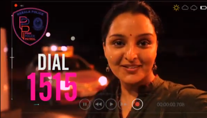 Pink Patrol, Manju warrier