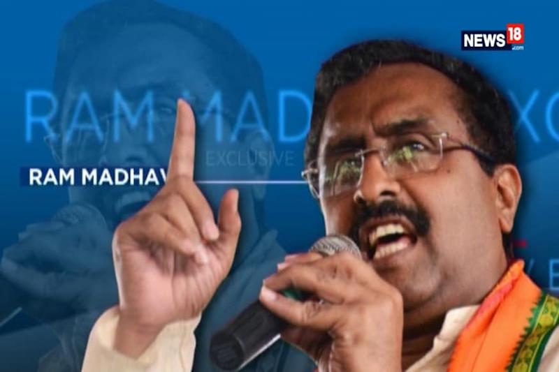 Separatist Rhetoric Won't Sell in J&K Now, Says Ram Madhav on Completion of 1 Year of Article 370 Abrogation