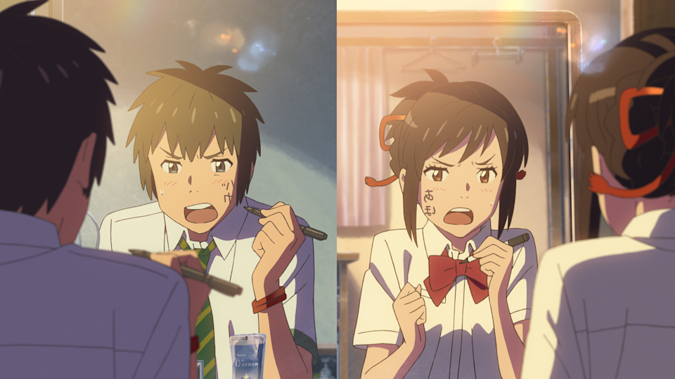 A still from the anime smash hit Your Name (Screen Anime)