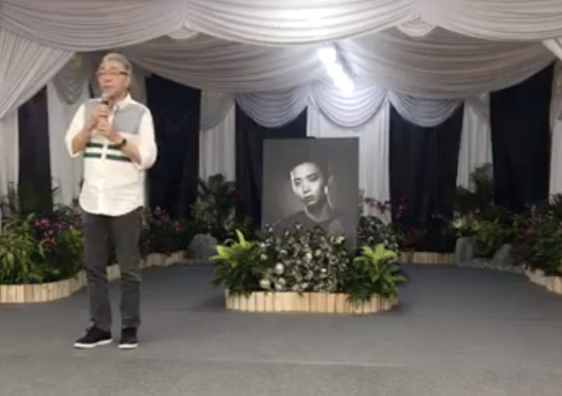 Watch Family Friends Deliver Eulogies At Late Actor