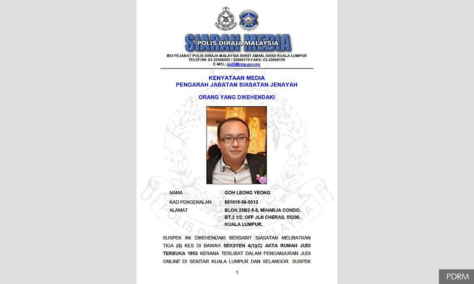 Police nab Macau scam suspect who escaped MACC custody