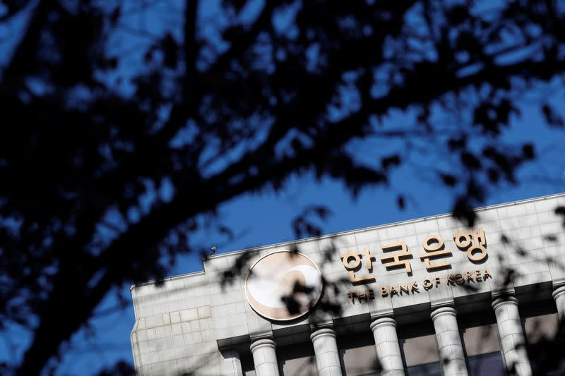 Korea central bank rolls out 'QE-light' to ease virus pain