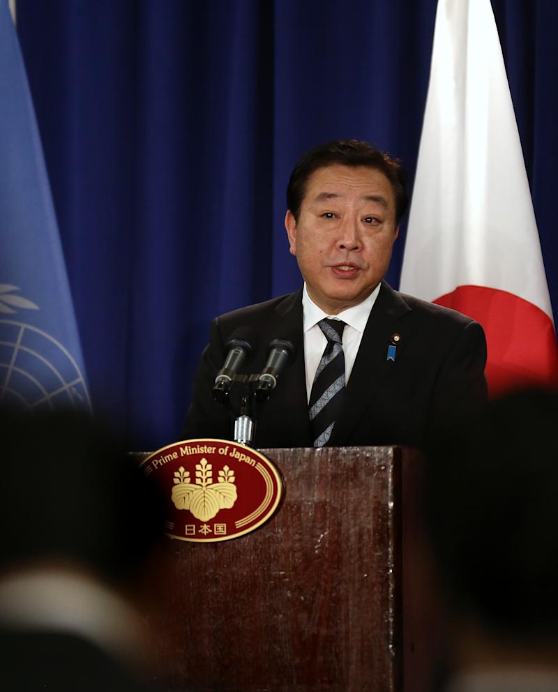 China hits back at Japan PM's statement on islands