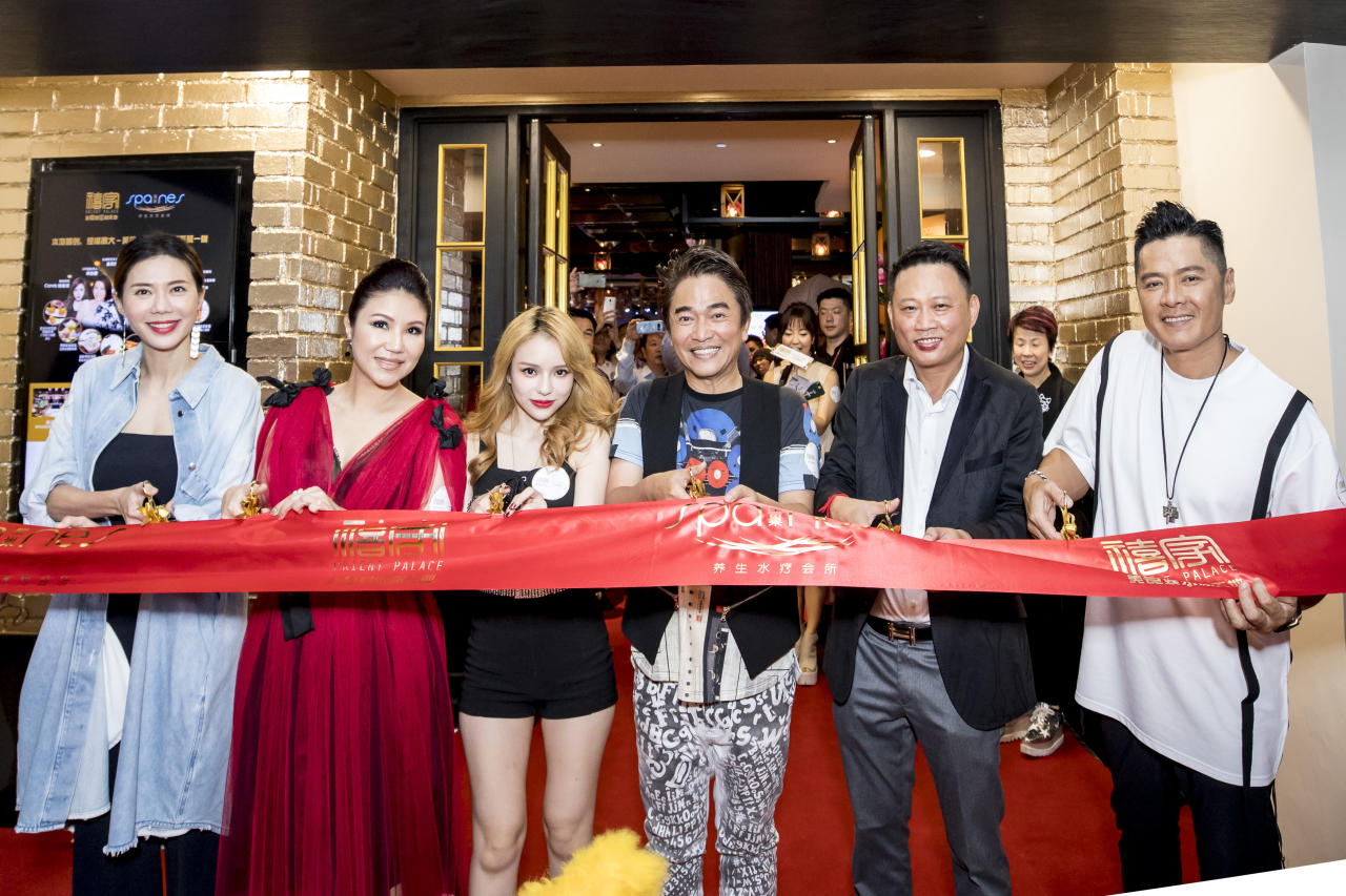 <p>Ribbon cutting ceremony. (Photo: Orient Palace & Spa Nes) </p>