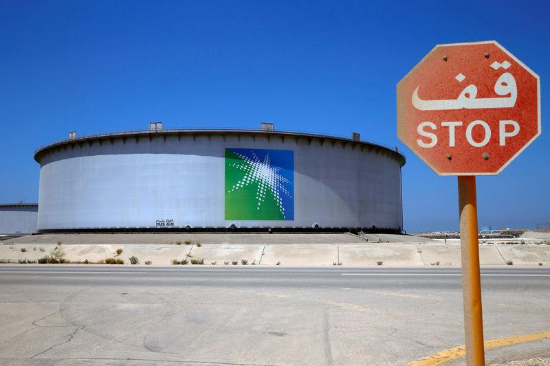 FILE PHOTO: An Aramco tank is seen at Saudi Aramco's Ras Tanura oil refinery and oil terminal