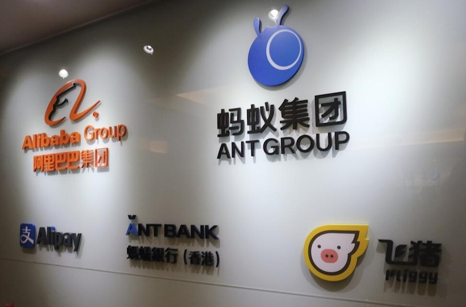 Logos of Alibaba Group (top left), Ant Group (top right), Alipay (bottom left), Ant Bank and Fliggy seen at the Alibaba office at Time Square in Causeway Bay on November 4, 2020. Photo: Edmond So