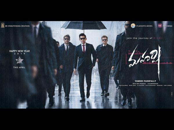 Maharshi's Second Look Poster Is Out