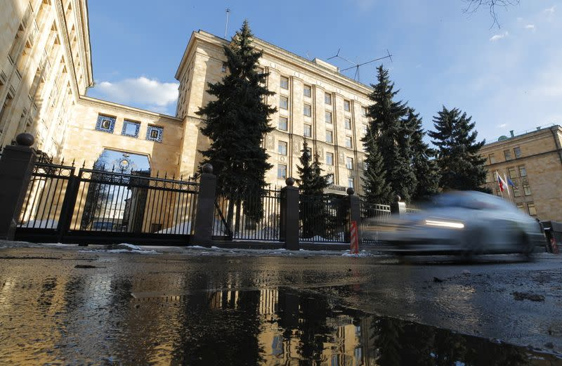 FILE PHOTO: A general view shows the embassy of the Czech Republic in Moscow