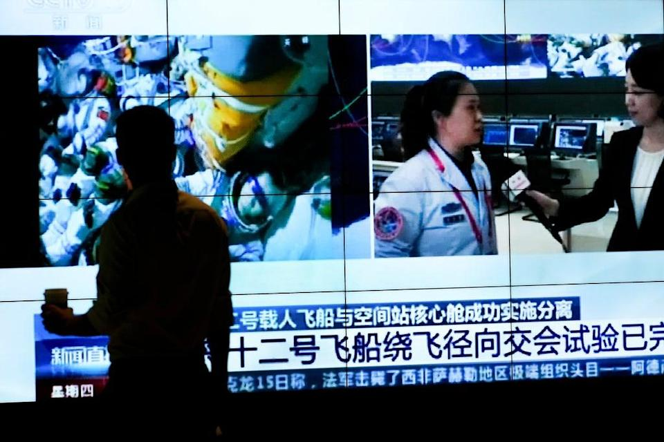 China Space (Copyright 2021 The Associated Press. All rights reserved)