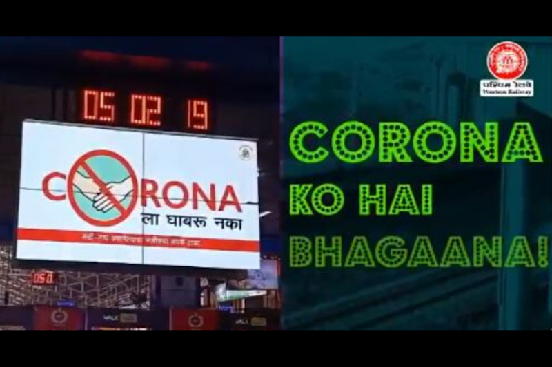 'Corona Won't Have a Chance, Bro': Ministry of Railways Releases Anthem to Spread Awareness