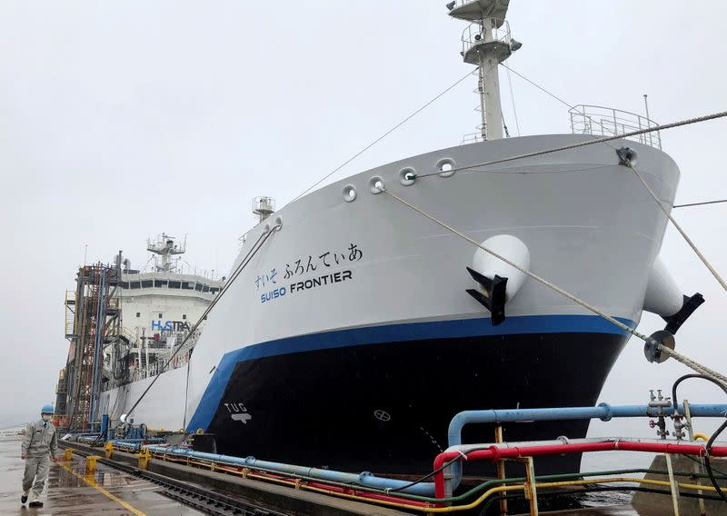 FILE PHOTO: The liquefied hydrogen carrier SUISO FRONTIER is docked in Kobe, Japan