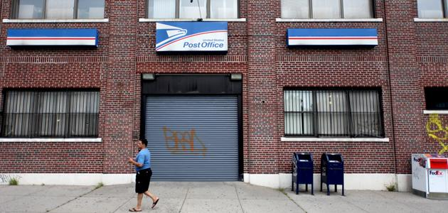 Williamsburg Station post office in Brooklyn, New York City. (photo: Siemond Chan)