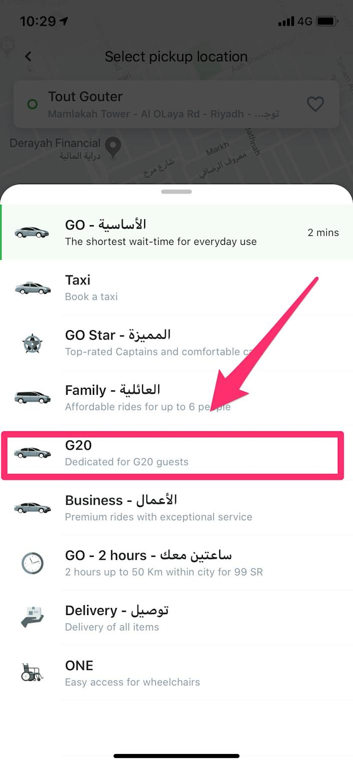 Careem has a large number of options.