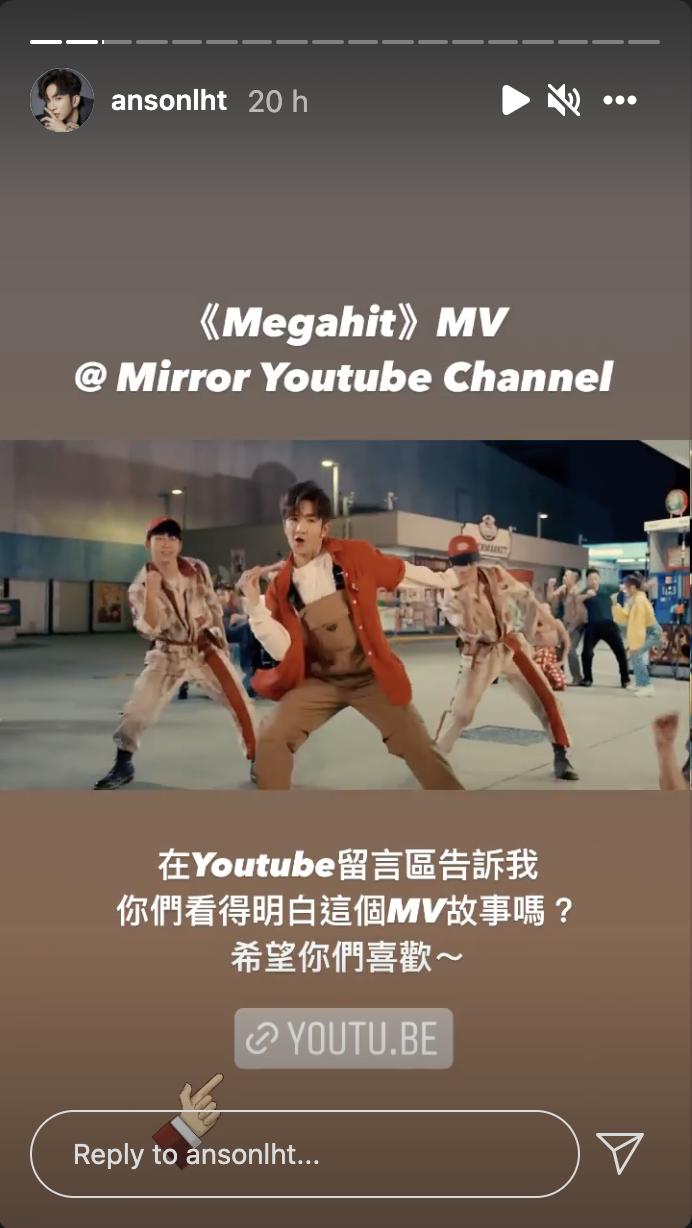 """Anson Lo asked his fans on his Instagram story, """"Tell me under the YouTube comments: do you understand the story of the MV? Hope you'll like it."""" (Screenshot: Instagram/ansonlht)"""