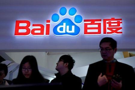 A Baidu sign is seen during the fourth World Internet Conference in Wuzhen