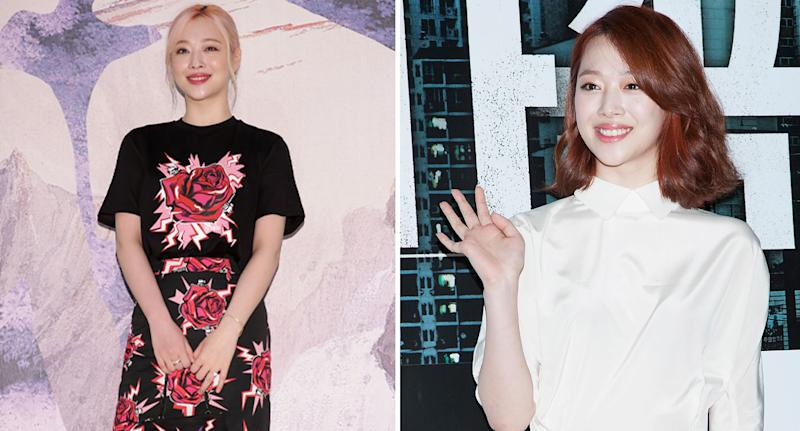 Photos of Choi Jin-ri, also known as Sulli, as police reveal she was found dead in Seoul home.