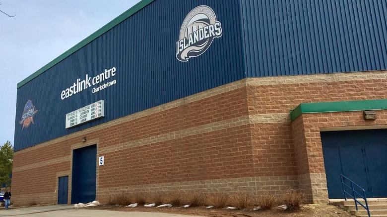 Charlottetown approves additional $25K in annual funding for Eastlink Centre
