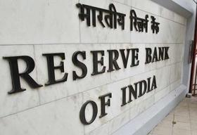 Interim dividend issue may come up in next board meeting of RBI