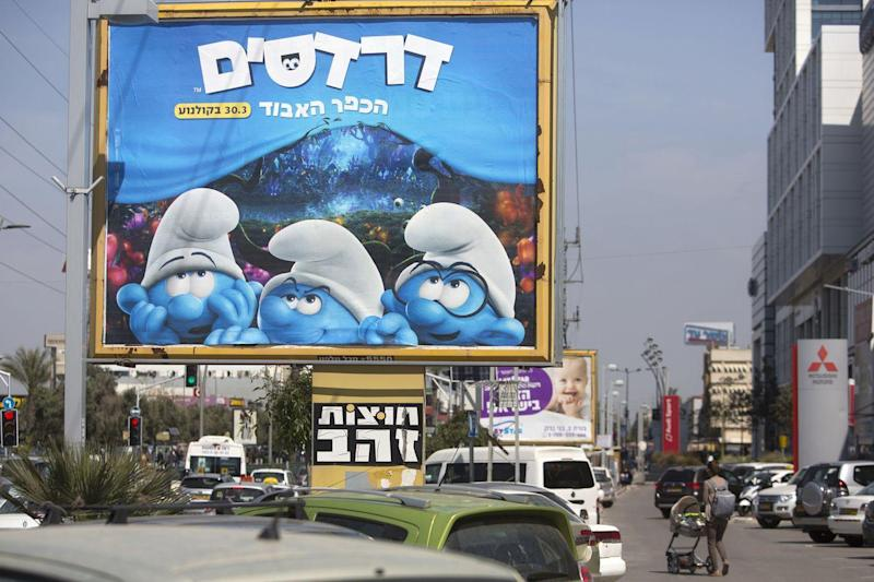 The all-male line up of character as seen on a promotional billboard poster in the central Israeli town of Bnei Brak: AP