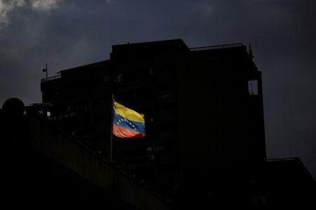A Venezuelan flag is seen in downtown Caracas