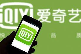 IQiyi Earnings