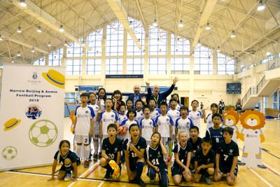 Harrow Beijing and Anmin Schools to Nurture Future Talent at Football Match under the New Football Initiative