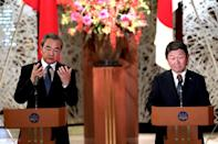 Japanese Foreign Minister meets Chinese Foreign Minister for bilateral meeting