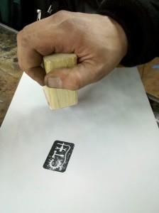 Stamping documents