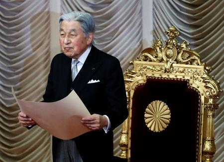 FILE PHOTO - Japan's Emperor Akihito declares the opening of an ordinary session of parliament in Tokyo, Japan, January 28, 2019.  REUTERS/Issei Kato
