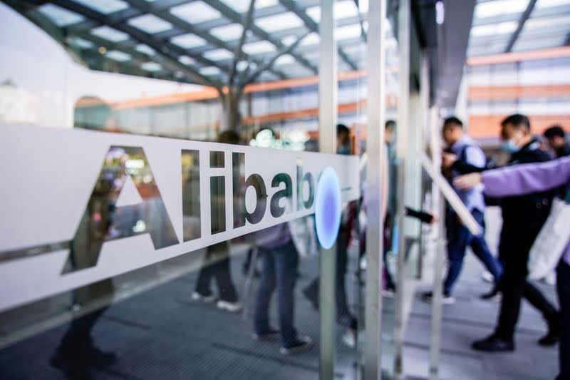 FILE PHOTO: The Alibaba Group signage is seen during the company's 11.11 Singles' Day global shopping festival at their headquarters in Hangzhou, Zhejiang province
