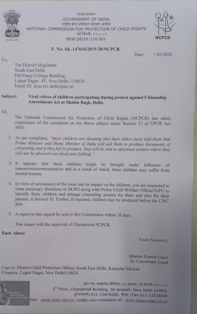 The letter sent to the DM. (Photo: HuffPost India )