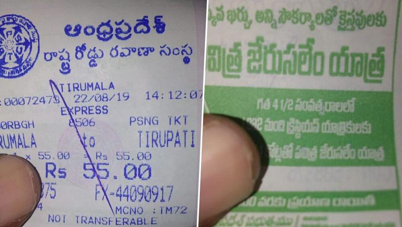 Andhra Pradesh Bus Ticket Row: State Government Blames Previous TDP Government For Hajj, Jerusalem Pilgrimage Ads, Probe Ordered