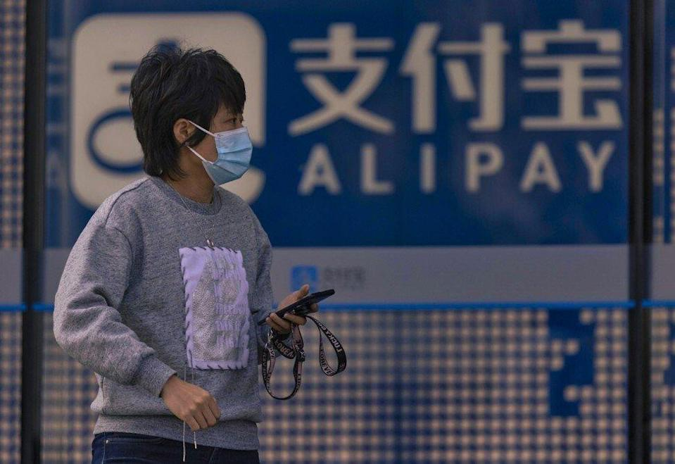 Ant Group operates mobile payments app Alipay. Photo: EPA-EFE