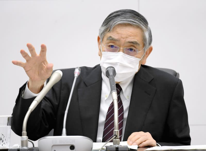 BOJ may hold emergency meet for new loan scheme to combat pandemic