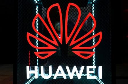 Huawei to join forces with China Mobile to bid for Brazil's Oi: report