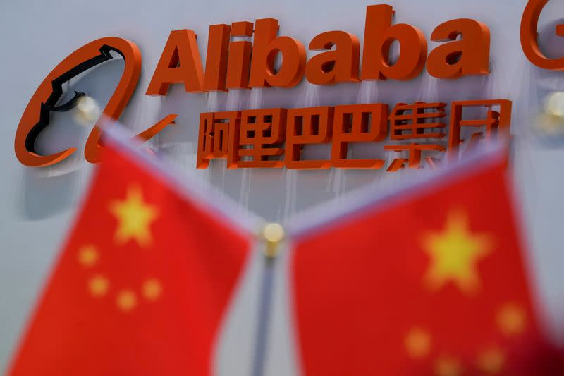 China tech giant Alibaba dismisses livestreaming head, citing nepotism, gifts: document