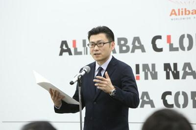 Alibaba Group Chief Marketing Officer Chris Tung giving a speech at the media conference.