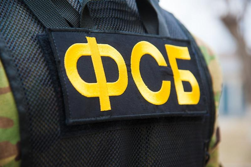 Terror groups are increasingly relying on bitcoin, according to the chief of Russia's federal security service. | Source: Shutterstock