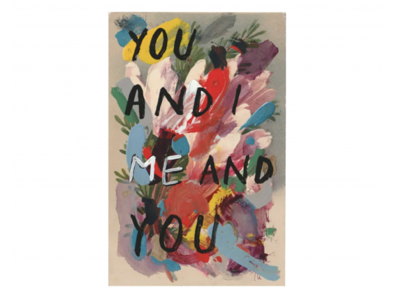 You and I, Me and You by Adam Brigland (Print Club London)
