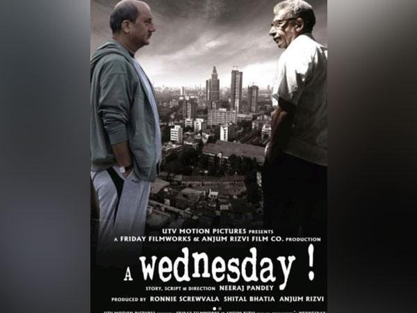 Poster of the film 'A Wednesday'