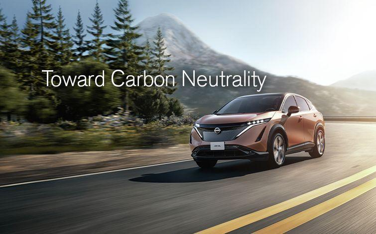 <p><strong>Mazda, Mitsubishi</strong>, and <strong>Nissan</strong> have said they plan to reach net-zero carbon emissions.</p>