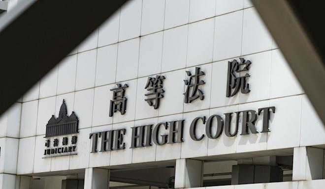 Justices Anderson Chow and Alex Lee rejected Tong Ying-kit's application for a writ of habeas corpus. Photo: Warton Li
