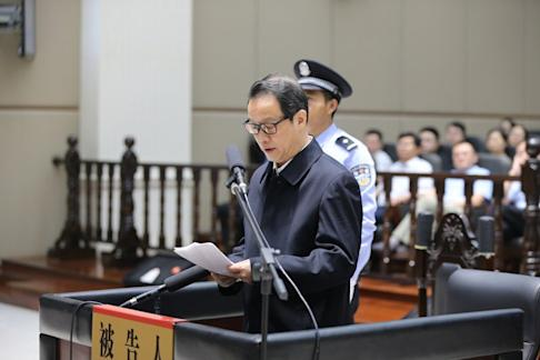Xiang Junbo, former chairman of China Insurance Regulatory Commission, pleaded guilty for taking bribes at Jiangsu Changzhou Intermediate People's Court in Jiangsu province. Photo: People's Daily