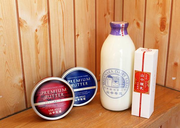 They sell other dairy products such as Yamanaka Milk (900 ml 390 yen) and Premium Butter (950 yen)