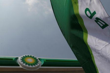 A BP logo is seen at a new petrol station on the outskirts of Mexico City, Mexico March 9, 2017. REUTERS/Carlos Jasso